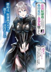 Rating: Questionable Score: 25 Tags: armor kakao saikyou_doreishou_no_rakuinmajutsu_to_bishoujootoshi thighhighs weapon User: kiyoe