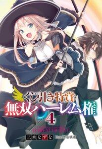 Rating: Safe Score: 18 Tags: armor kujibiki_tokushou:_musou_harem_ken luna_lia sword thighhighs weapon witch User: kiyoe