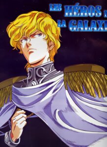Rating: Safe Score: 4 Tags: legend_of_the_galactic_heroes male reinhard_von_lohengramm User: Lua