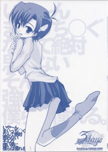 Rating: Questionable Score: 4 Tags: 3days chikami_nanako hagiwara_onsen lass monochrome User: admin2