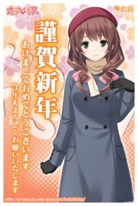 Rating: Safe Score: 33 Tags: giga hotchkiss mikage_shizuku mikoto_akemi User: Sanderu