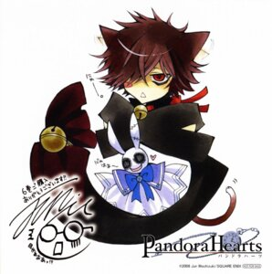 Rating: Safe Score: 5 Tags: cheshire_cat disc_cover male pandora_hearts screening User: Riven