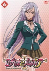 Rating: Safe Score: 26 Tags: akashiya_moka disc_cover inner_moka rosario_+_vampire User: hirotn