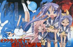 Rating: Safe Score: 3 Tags: hiiragi_kagami hiiragi_tsukasa izumi_konata lucky_star seifuku takara_miyuki torn_clothes ueno_chiyoko User: vita