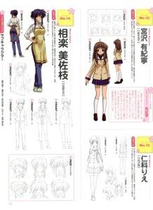 Rating: Safe Score: 2 Tags: clannad miyazawa_yukine nishina_rie profile_page sagara_misae seifuku sketch User: Roc-Dark