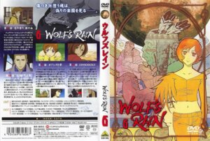 Rating: Safe Score: 3 Tags: disc_cover wolf's_rain User: 落油Я
