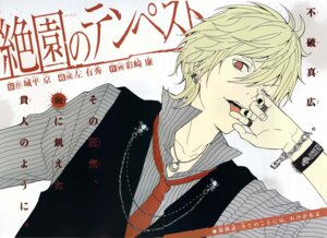 Rating: Safe Score: 6 Tags: fuwa_mahiro gap male saizaki_ren zetsuen_no_tempest User: Radioactive