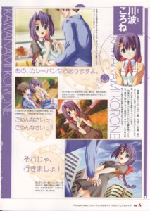Rating: Safe Score: 4 Tags: hook kawanami_korone orange_pocket takeda_hiromitsu User: admin2