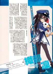 Rating: Safe Score: 14 Tags: hayakawa_harui heels oribe_rin pantyhose uniform valkyrie_impulse User: Hatsukoi