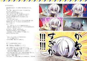 Rating: Questionable Score: 4 Tags: komowata_haruka tagme User: Radioactive