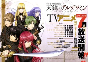 Rating: Safe Score: 11 Tags: gun sword tenkyou_no_alderamin uniform User: drop