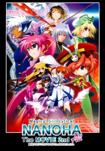 Rating: Safe Score: 7 Tags: fate_testarossa mahou_shoujo_lyrical_nanoha mahou_shoujo_lyrical_nanoha_a's mahou_shoujo_lyrical_nanoha_the_movie_2nd_a's reinforce shamal signum takamachi_nanoha vito yagami_hayate zafira User: Hatsukoi