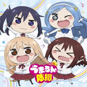 Rating: Safe Score: 17 Tags: chibi digital_version disc_cover doma_umaru ebina_nana himouto!_umaru-chan motoba_kirie seifuku tachibana_sylphinford User: blooregardo