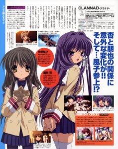 Rating: Safe Score: 4 Tags: clannad fujibayashi_kyou ibuki_fuuko ikeda_kazumi pantyhose seifuku thighhighs User: V1046-R