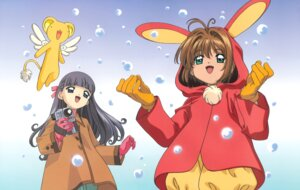 Rating: Safe Score: 4 Tags: card_captor_sakura daidouji_tomoyo kerberos kinomoto_sakura madhouse User: Omgix