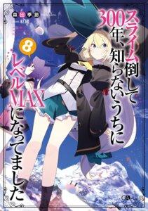 Rating: Safe Score: 5 Tags: horns nmaaaaa slime_taoshite_300_nen_shiranai_uchi_ni_level_max_ni_nattemashita tail witch User: kiyoe