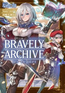 Rating: Safe Score: 7 Tags: 2d bravely_archive_d's_report cleavage open_shirt sword thighhighs User: zyll