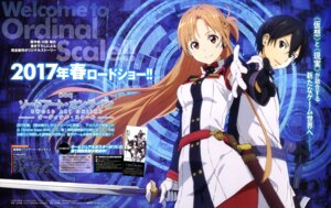 Rating: Safe Score: 28 Tags: asuna_(sword_art_online) kirito sword sword_art_online uniform yamada_yukei User: drop