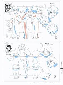 Rating: Safe Score: 4 Tags: character_design naruto nishio_tetsuya uzumaki_boruto uzumaki_himawari User: Radioactive