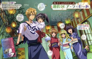 Rating: Safe Score: 22 Tags: ayuzawa_misaki honoka_(maid-sama) hyoudou_aoi hyoudou_satsuki imoto_yuki kaichou_wa_maid-sama! kimono trap usui_takumi User: Aurelia