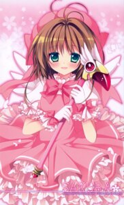 Rating: Safe Score: 30 Tags: card_captor_sakura dress kinomoto_sakura purin_purin User: Hatsukoi