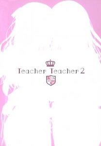 Rating: Safe Score: 8 Tags: maeda_shiori nanami_yuuno silhouette twinbox twinbox_(circle) twinbox_school User: kiyoe