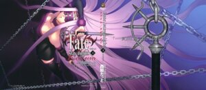 Rating: Safe Score: 22 Tags: fate/stay_night nishiwaki_dat rider type-moon User: Radioactive