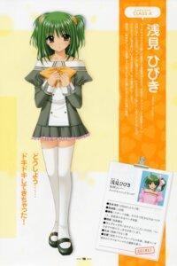Rating: Safe Score: 7 Tags: asami_hibiki lovely_idol nishimata_aoi profile_page User: syaoran-kun