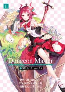 Rating: Safe Score: 17 Tags: tagme youta zettai_ni_hatarakitakunai_dungeon_master_ga_damin_wo_musaboru_made User: kiyoe