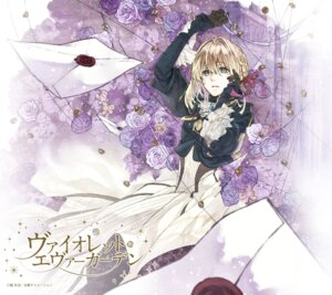 Rating: Questionable Score: 16 Tags: dress takase_akiko violet_evergarden User: fireattack