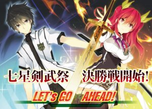 Rating: Safe Score: 24 Tags: kurogane_ikki rakudai_kishi_no_cavalry seifuku stella_vermillion stockings sword tagme thighhighs won_(az_hybrid) User: kiyoe