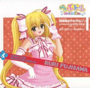 Rating: Safe Score: 3 Tags: disc_cover fujisawa_ruri lovely_idol nishimata_aoi User: syaoran-kun