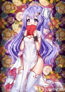 Rating: Safe Score: 23 Tags: azur_lane chinadress cleavage katou_shinobu thighhighs unicorn_(azur_lane) User: Mr_GT
