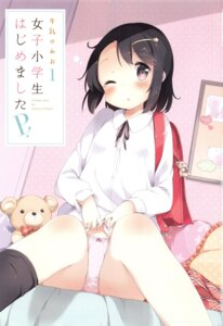Rating: Questionable Score: 70 Tags: gyuunyuu_nomio joshi_shougakusei_hajimemashita loli pantsu seifuku undressing yumekawa_ruru User: ferkunxd