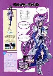 Rating: Safe Score: 8 Tags: aoyama_mitsuru heartcatch_pretty_cure! pretty_cure profile_page tsukikage_yuri umakoshi_yoshihiko User: drop