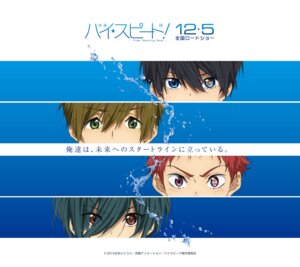 Rating: Safe Score: 4 Tags: free! high_speed! kirishima_ikuya male nanase_haruka nishiya_futoshi shiina_asahi tachibana_makoto User: kunkakun