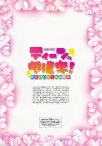 Rating: Safe Score: 3 Tags: endou_hiroto User: Nico-NicoO.M.