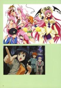 Rating: Questionable Score: 20 Tags: cosplay kotegawa_yui lala_satalin_deviluke sairenji_haruna to_love_ru yuuki_rito User: hecfa