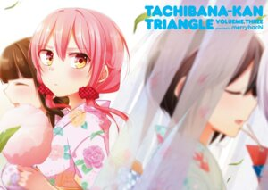 Rating: Safe Score: 10 Tags: merryhachi tachibanakan_to_lie_angle tagme yukata User: kiyoe