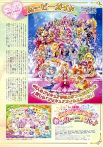 Rating: Questionable Score: 2 Tags: dress go!_princess_pretty_cure heels pretty_cure tagme thighhighs User: Radioactive