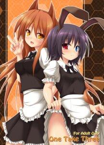 Rating: Safe Score: 19 Tags: animal_ears bunny_ears heterochromia maid mizunoe_kotaru skirt_lift User: 椎名深夏