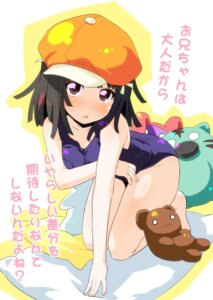 Rating: Safe Score: 12 Tags: bakemonogatari school_swimsuit sengoku_nadeko sw swimsuits User: Nekotsúh