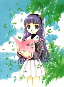 Rating: Safe Score: 7 Tags: card_captor_sakura clamp daidouji_tomoyo User: Share