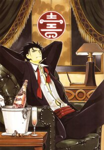 Rating: Safe Score: 9 Tags: clamp kurogane male tsubasa_reservoir_chronicle User: Share