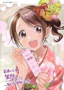 Rating: Safe Score: 18 Tags: canvas_(morikura_en) kimono morikura_en tagme User: kiyoe