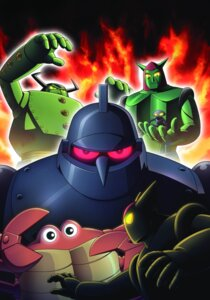Rating: Safe Score: 1 Tags: jpeg_artifacts mecha tagme tetsujin_28-go User: Radioactive