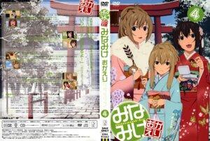 Rating: Safe Score: 4 Tags: disc_cover kimono minami_chiaki minami_haruka minami_kana minami-ke User: Radioactive