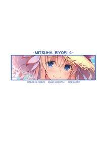 Rating: Questionable Score: 5 Tags: kitsune_no_yomeiri nozomi_tsubame User: imljc