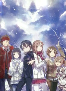 Rating: Safe Score: 57 Tags: abec asuna_(sword_art_online) ayano_keiko kirito klein_(sword_art_online) sachi_(sword_art_online) shinozaki_rika sword_art_online User: 传说の自由