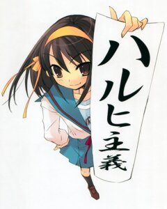 Rating: Safe Score: 9 Tags: ito_noizi seifuku suzumiya_haruhi suzumiya_haruhi_no_yuuutsu User: Kalafina
